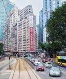 Wan Chai street, Hong Kong Royalty Free Stock Photo