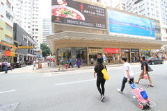 Wan Chai street view in Hong Kong Royalty Free Stock Images