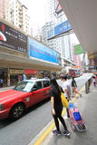 Wan Chai street view in Hong Kong Stock Images