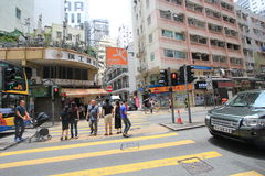 Wan Chai street view in Hong Kong Royalty Free Stock Photos