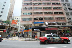 Wan Chai street view in Hong Kong Stock Photography