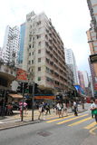 Wan Chai street view in Hong Kong Stock Image