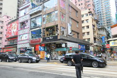 Wan Chai street view in Hong Kong Royalty Free Stock Photo