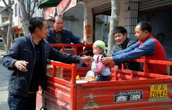 Wan Jia, China: Family with Child Stock Photo