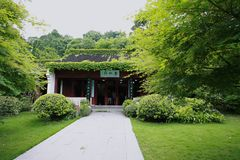 Zhejiang Wan Song academy. Wan Song academy was founded in the first year of Tang Zhen, known as the Buddhist temple. In the eleven years of Akihiro Ji, Zhejiang Stock Photography