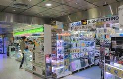 Wanchai Computer Centre shopping Hong Kong Royalty Free Stock Photography