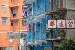 Historic Blue House on the Wan Chai Heritage Trail, Hong Kong Stock Photography