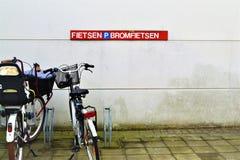 Wand in Belgien Stockfotografie