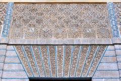 Wand-Carvings des realen Alcazar in Sevilla, Spanien Stockfotos