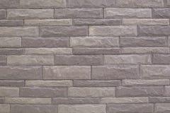 Wand der Steinziegelsteine Stockfoto