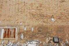 Wand der Straßen-Art Lizenzfreies Stockbild