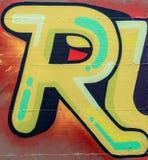 Wand der Straßen-Art Bunte Graffiti auf der Wand Lizenzfreies Stockbild