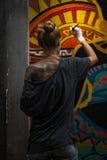 Wand der Straßen-Art Lizenzfreies Stockfoto