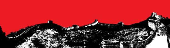 Wand des China-Auszuges Lizenzfreie Stockfotografie