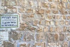 Wand des Quadrat-ha-Menorah Stockbilder