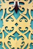 Wand, die orang ulu Motiv kurvt Lizenzfreie Stockfotos
