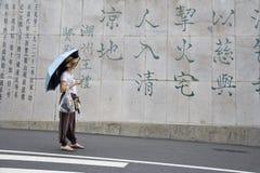 Wand mit sutra lizenzfreie stockfotos