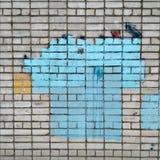 Wand und Farbe Lizenzfreie Stockfotografie