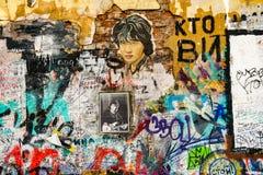 Wand von Viktor Tsoi auf Arbati lizenzfreie stockbilder