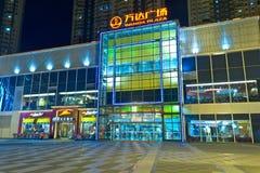 Wanda plaza Stock Image