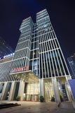 Wanda Plaza byggnad på natten, Peking, Kina Royaltyfria Foton