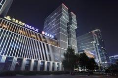 Wanda Plaza byggnad på natten, Peking, Kina Royaltyfri Foto
