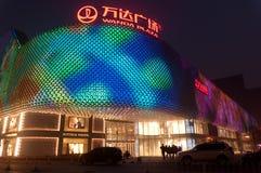 Wanda Plaza en la noche de la calle de Han Imágenes de archivo libres de regalías