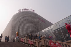Wanda Plaza at Han street Royalty Free Stock Photo