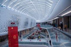 Wanda Plaza interior at Han street Stock Photo