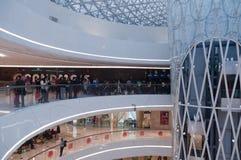 Wanda Plaza interior at Han street Stock Image
