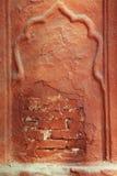 Wanddetail über das Trommel-Haus. Lizenzfreie Stockbilder