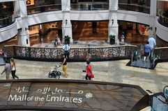 Wandelgalerij van de horizontale post van het emiratenteken Royalty-vrije Stock Foto's