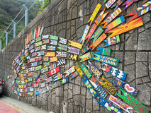 Wandkunst im gamcheondong Kultur-Dorf lizenzfreies stockbild