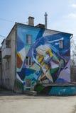 Wandmalerei am Ende eines Wohnhauses Lizenzfreies Stockfoto