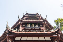 Wanfo floor - Chinese traditional architectural Royalty Free Stock Photo