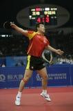 Wang Hao (CHN) _1 stock foto