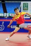Wang Hao (CHN) Stock Photos