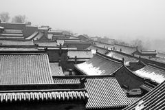 Wang Jia DA Yuan die door sneeuw wordt behandeld Royalty-vrije Stock Fotografie