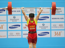 WANG Shuai of China Royalty Free Stock Photo
