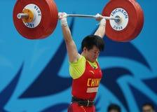 WANG Shuai de China Fotografia de Stock