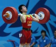 WANG Shuai de China Fotos de Stock