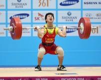 WANG Shuai von China Lizenzfreie Stockfotografie