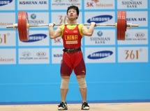 WANG Shuai von China Lizenzfreies Stockfoto