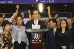 Wang voue la fidélité de KMT Images libres de droits