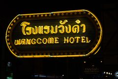 Wangcome hotel neon sign. Wangcome neon sign at night on the 10th of october. this hotel is near chiang rai clock tower which is the city landmark Stock Photo