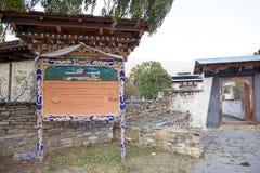 Wangduechhoeling Palace ruins, Bumthang, Bhutan Stock Photo