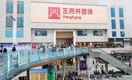 wangfujing мола супер Стоковые Фото
