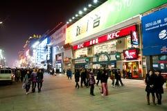 Wangfujing Stock Images