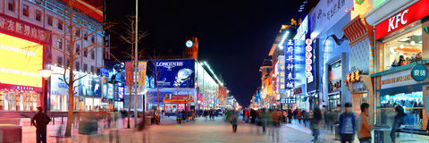 Wangfujing commercial street at night Stock Image