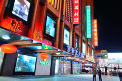 Wangfujing commercial street at night Stock Images